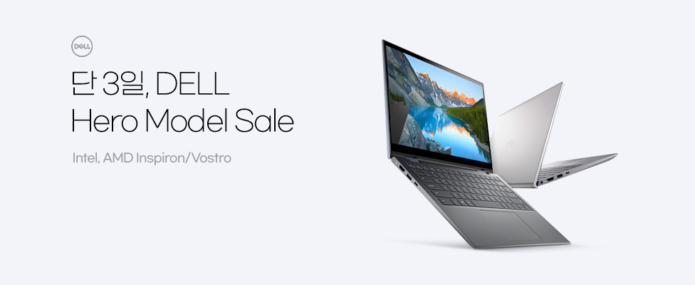 DELL Promotion